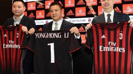 milan Yonghong Li